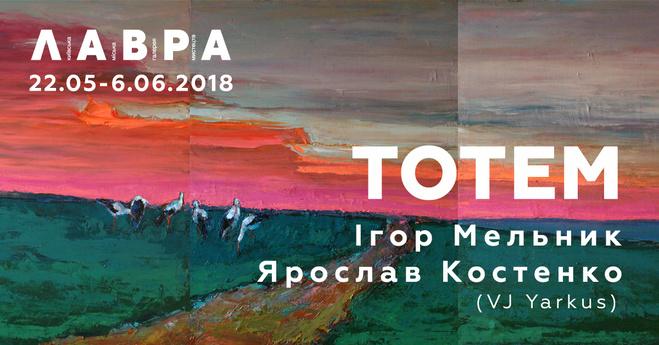 День Киева 2018: афиша мероприятий