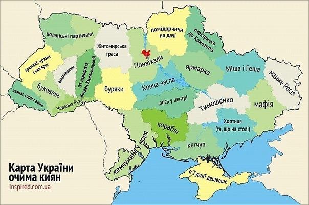 "Картинки по запросу ""украина карта карикатуры"""