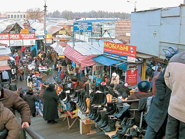 Самые колоритные рынки Украины: Оптовый рынок в Хмельницком