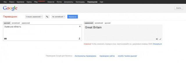 Прикол про Google.