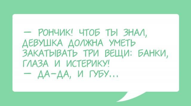 ТОП лучших одесских приколов