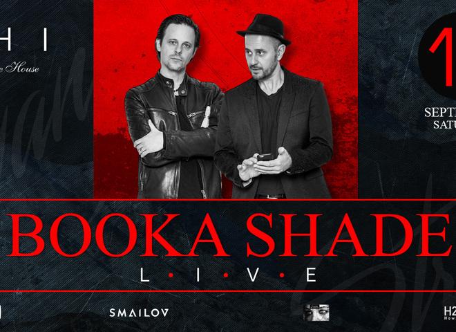 Группа Booka Shade выступит в Киеве