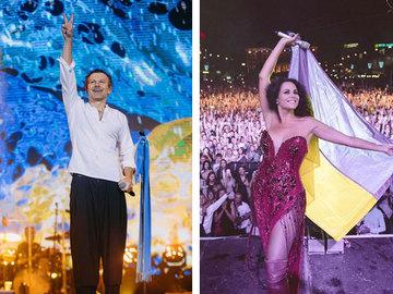 Украинские звёзды