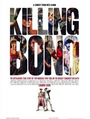 Убить Боно