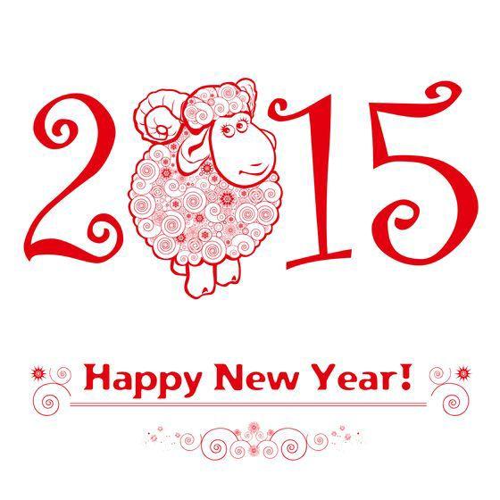 Прикольная открытка с годом овцы