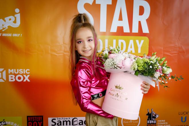 Star Holiday Fest