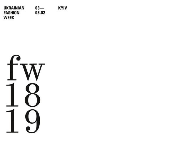 Ukrainian Fashion Week FW 2018/19