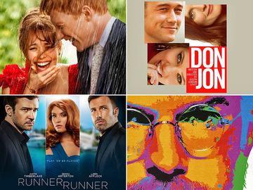 Фильмы сентября