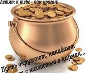 День бухгалтера в Украине 2015