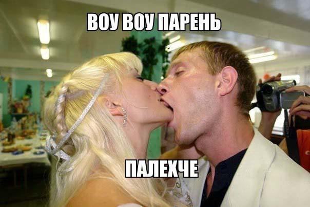 """Новое блюдо - """"свежая невеста"""""""