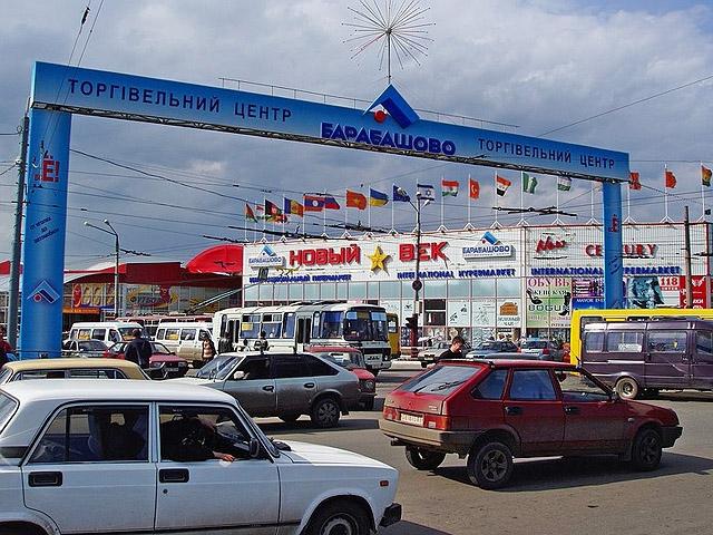 Самые колоритные рынки Украины: Рынок Барабашово