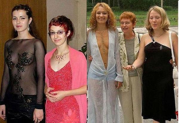 Современные выпускницы