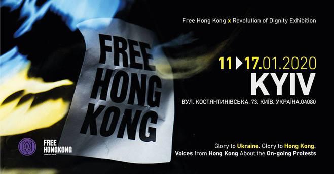 Куда пойти в Киеве на выходных 10, 11 и 12 января: слушаем каверы на Оззи Осборна и рисуем зиму