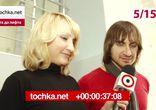"Минута до лифта Олег Собчук группа ""С.К.А.Й"""