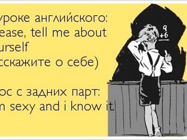 Знаки, смешные картинки на английском языке языке про отношения