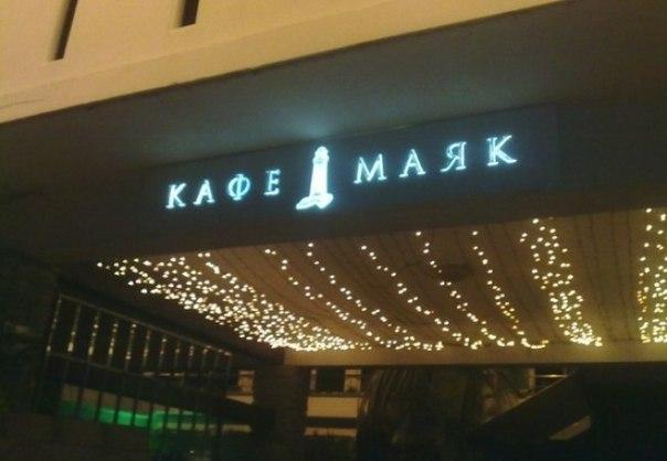 Забавные названия кафе и баров