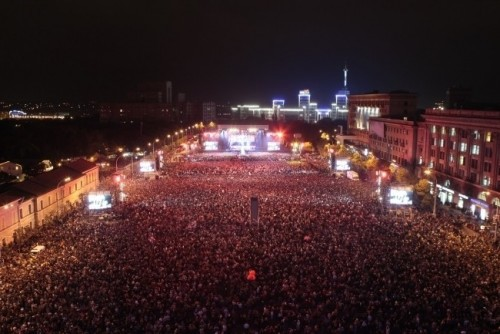 Концерт Аркадия Укупника