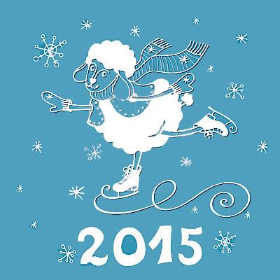 Новый год овцы 2015