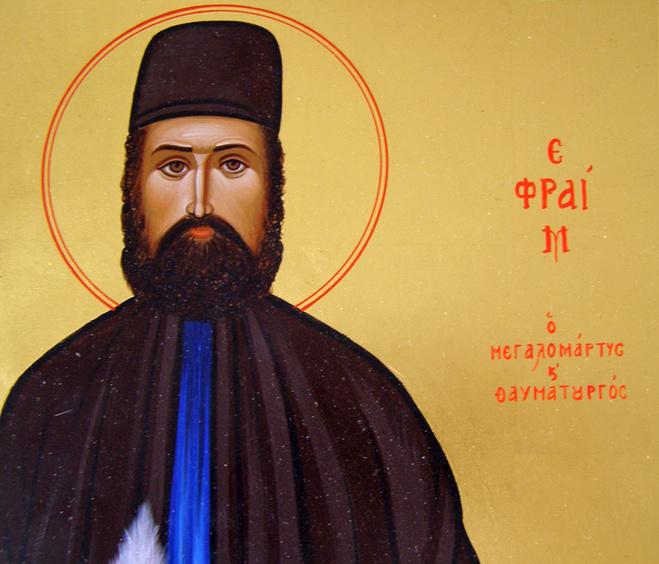 День преподобного Ефрема Сирина