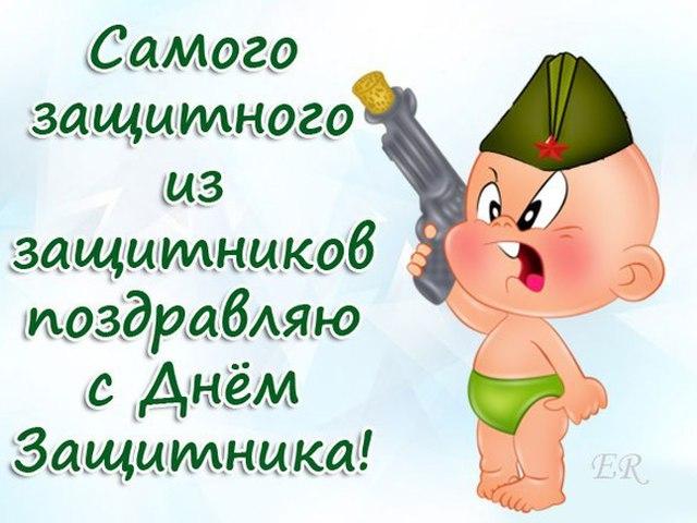 поздравления с днем украинской армии 6 декабря картинки планку прикладываем как