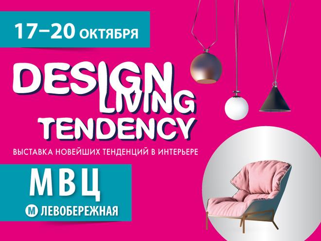 Выходные в Киеве: самые яркие мероприятия 19 - 21 октября