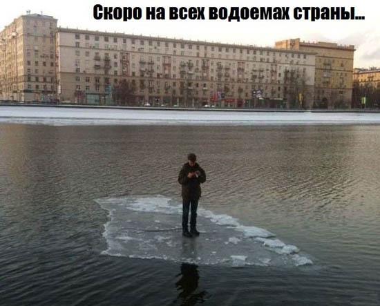 Пока не утонул, надо в инстаграм выложить