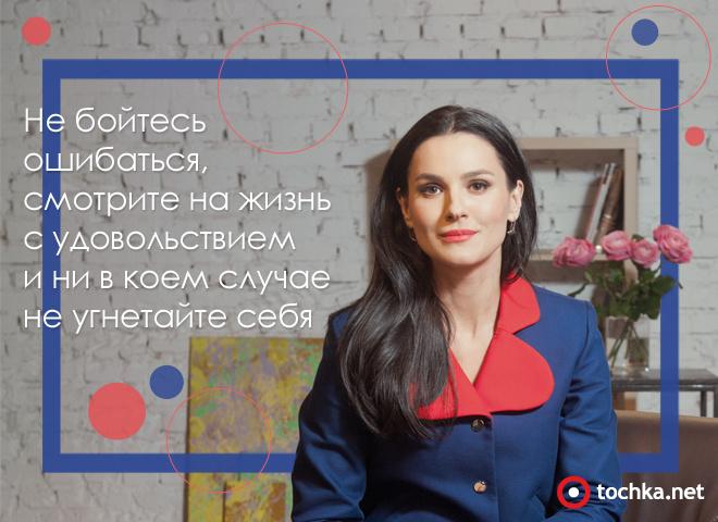 """Маша Ефросинина: """"Девушка после тридцати будто еще больше расправляет плечи"""""""