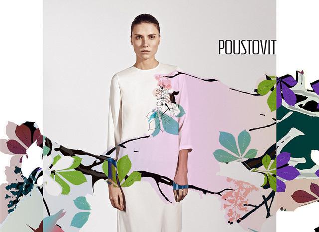 Poustovit рекламная кампания