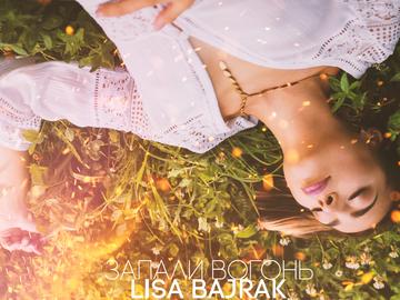 "Певица Lisa Bajrak презентовалаклип на песню ""Запали вогонь"""