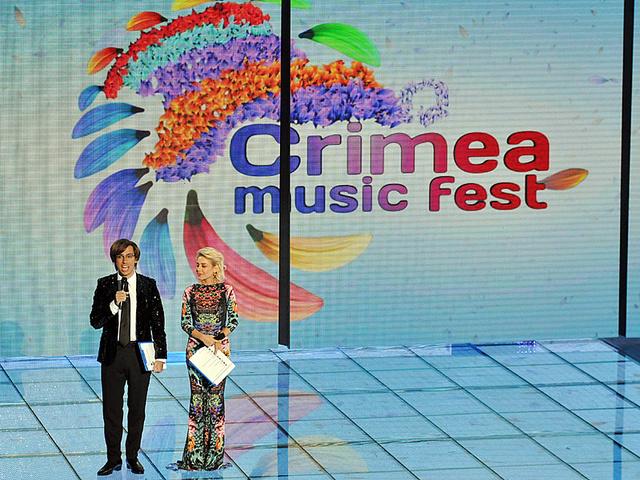 Крым-Фест