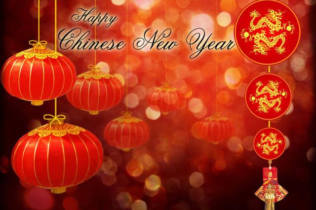 Китайские открытки на Новый год 2017