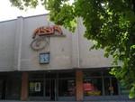 Кинотеатр Львов