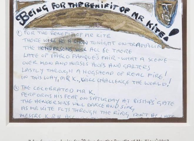 На аукционе проданы рукопись Леннона и костюм Джексона