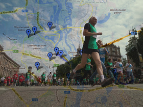 Пробежка в Киеве