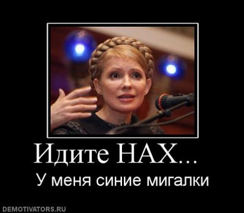Юля :)))