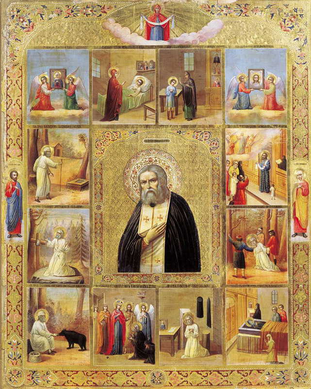 День святого Серафима Саровського