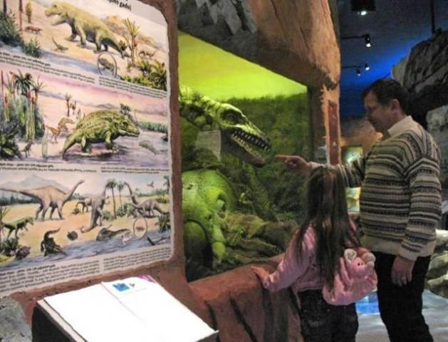 Музеи Риги: Латвийский музей природы
