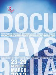 Фестиваль документального кіно