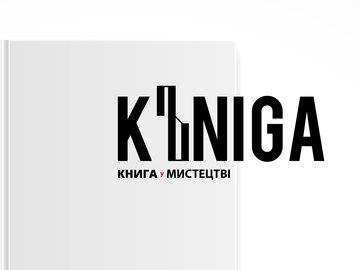 Арт-проєкт K'niga