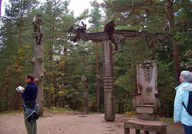 Цікаві місця Литви: Гора відьом Шяуляй