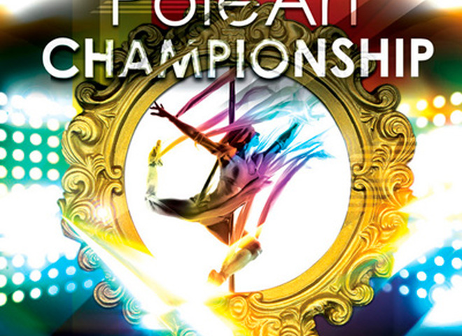 Pole Art Championship 2013