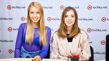 Міла Єремєєва і Маша Виноградова