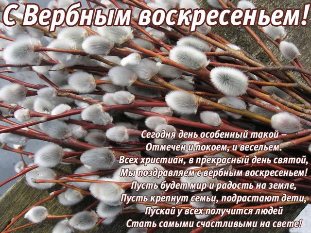 Как сделать на русский язык need for speed