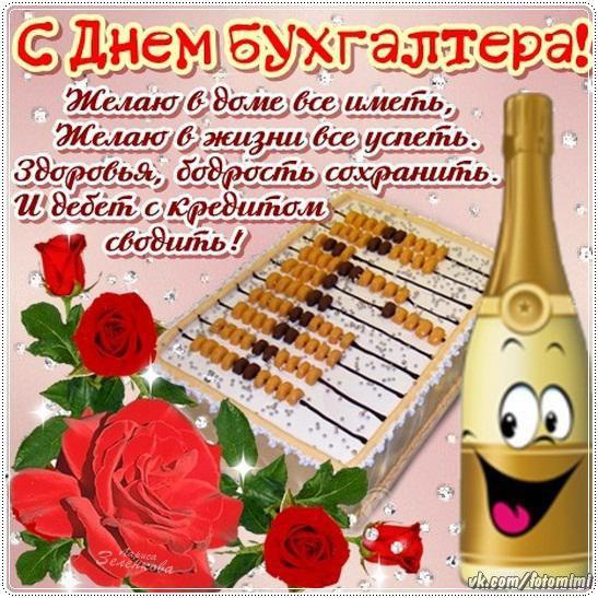 Большие красивые поздравления с днем рождения для любимой