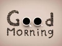 Милая картинка с добрым утром