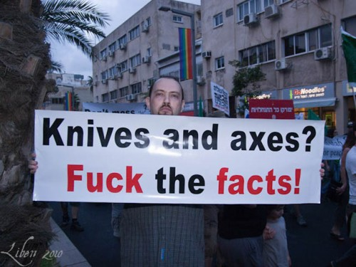 Ржачные плакаты на демонстрации