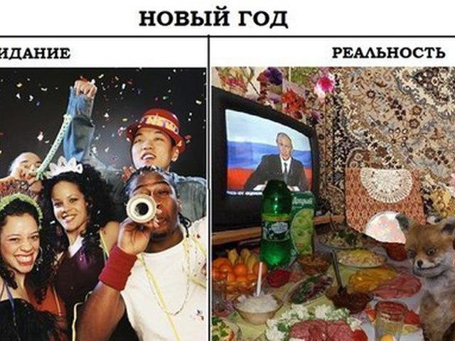 Смешные картинки про ожидание нового года