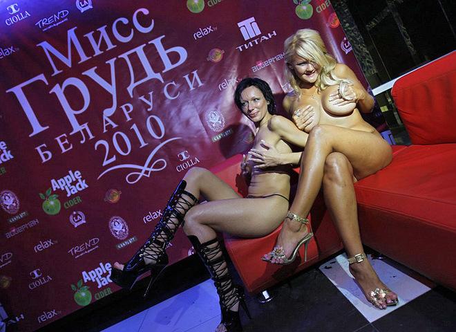 Міс груди Білорусії