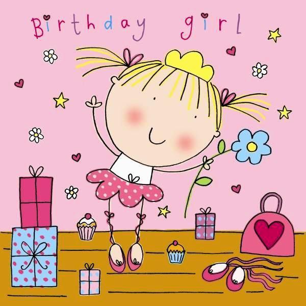 Девчонке на день рождения