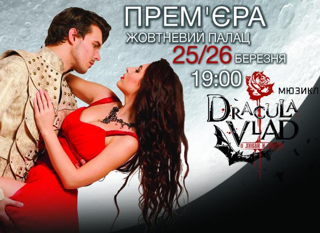 DrakulaVlad